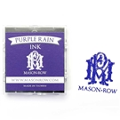 Purple Rain Square Ink Pad